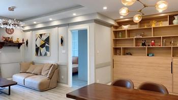 [MG]Bán căn hộ 2PN, chung cư Mulberry Lane,Mỗ Lao, nội thất đầy đủ giá 2.8 tỷ, đã có sổ. - 2