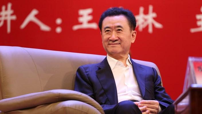 Ông trùm BĐS một thời giàu nhất Trung Quốc phải bán 90% vốn tại tòa nhà chọc trời ở Mỹ để trả nợ - 1