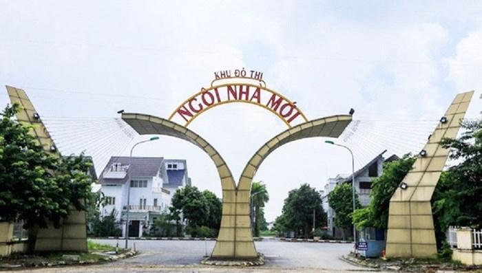 Dự án khu đô thị 780 tỷ ở Hòa Bình về tay Lã Vọng Group và Ngôi nhà mới - 1