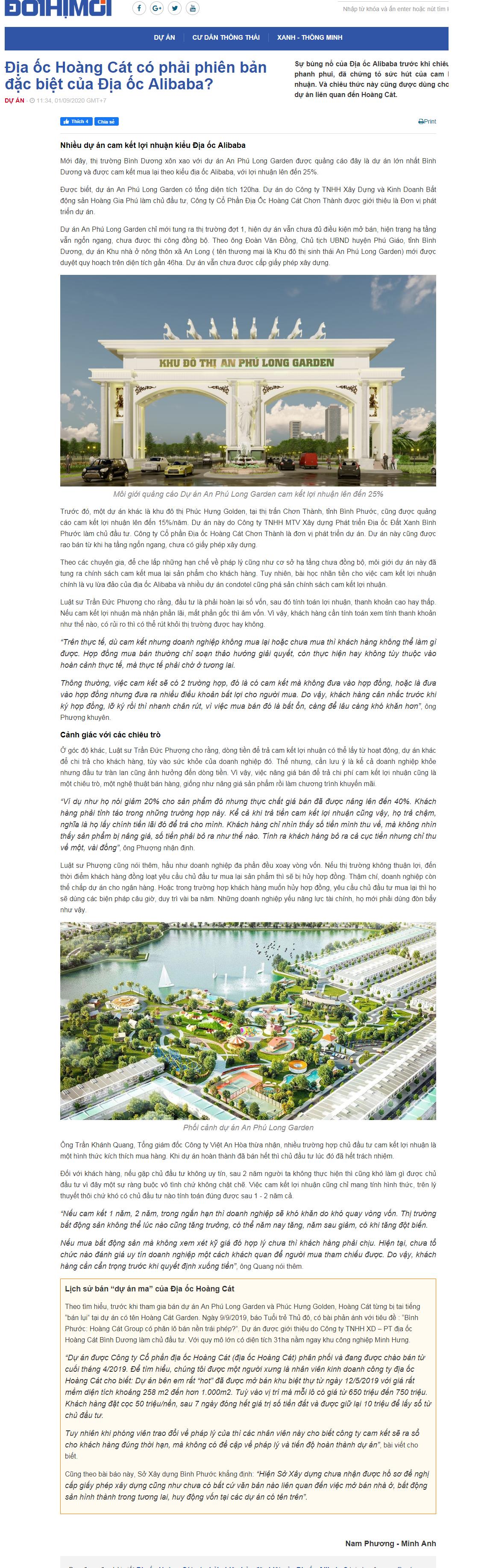 """Dự án An Phú Long Garden: Thận trọng với pháp lý và """"bẫy"""" cam kết lợi nhuận - Ảnh 1"""