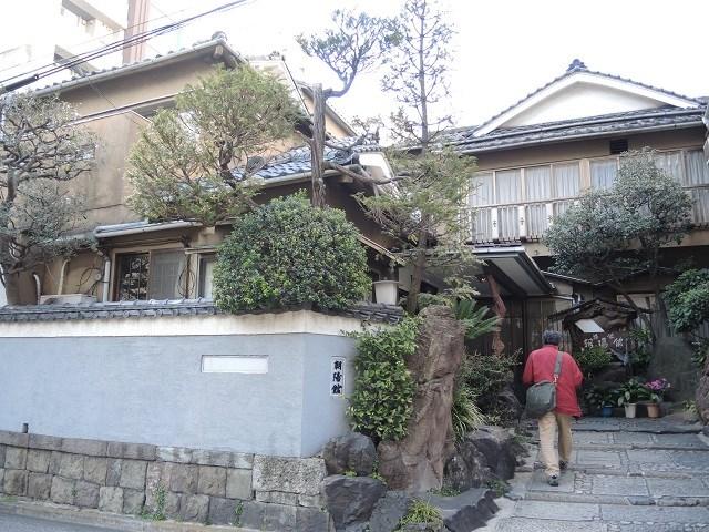 Một nhà trọ truyền thống tại Nhật Bản. Ảnh:Nikkei Asian Review.