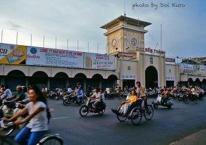 Lược sử thị trường và doanh nhân Bất động sản Việt Nam (Phần 1): Cơn sốt đất năm 1996 và những doanh nhân đầu tiên - Ảnh 1