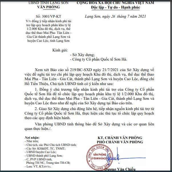 Văn bản đồng ý chủ trương tiếp nhận kinh phí tài trợ của CTCP Quốc tế Sơn Hà